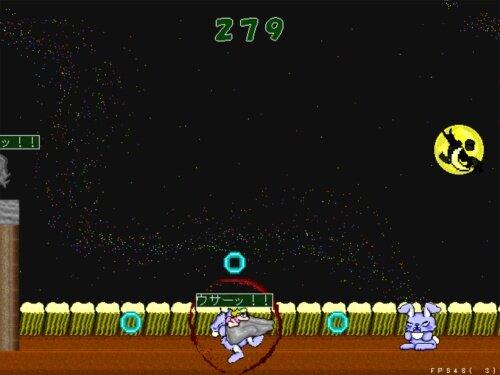 サンベリーナと大きな左手 Game Screen Shot1