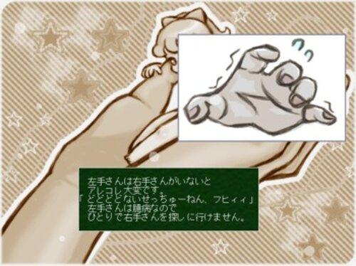 サンベリーナと大きな左手 Game Screen Shot2