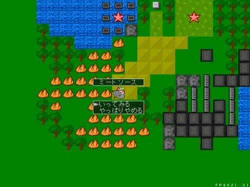 サンベリーナと大きな左手 Game Screen Shot3