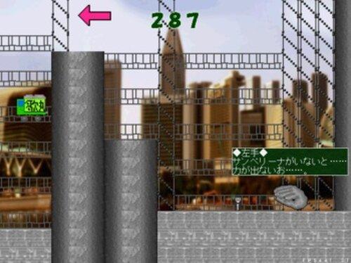 サンベリーナと大きな左手 Game Screen Shot5