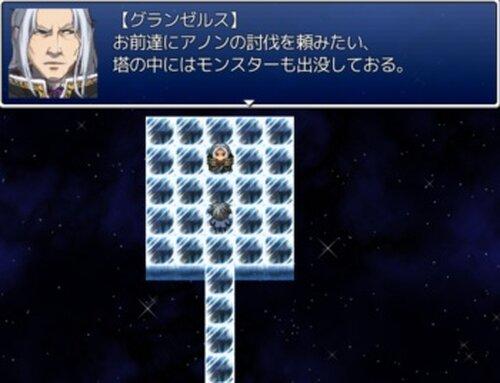唸れ!神極拳!! Game Screen Shot2