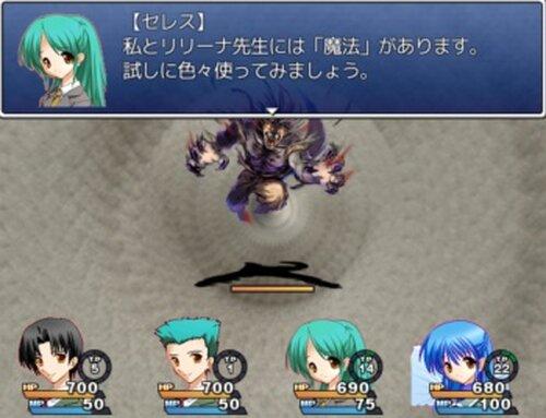 唸れ!神極拳!! Game Screen Shot3