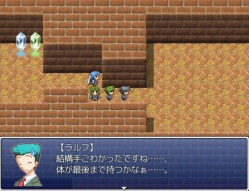 唸れ!神極拳!! Game Screen Shot4
