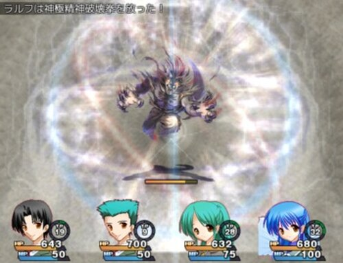 唸れ!神極拳!! Game Screen Shots
