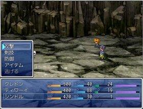 Endless Dreamer1.07 Game Screen Shot3