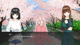 喪失の少年少女 第一部:殺 Game Screen Shot2