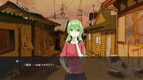 喪失の少年少女 第一部:殺 Game Screen Shot4