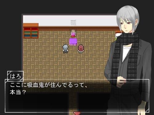 孤独者のワルツ Game Screen Shot