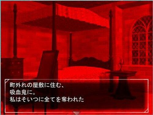 孤独者のワルツ Game Screen Shot2
