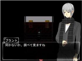 孤独者のワルツ Game Screen Shot4