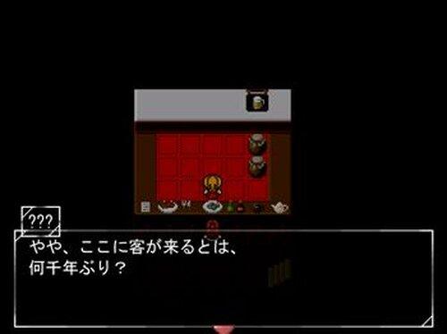 孤独者のワルツ Game Screen Shot5