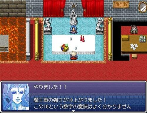 魔王様のお話~何事も金ですよ金~ Game Screen Shot