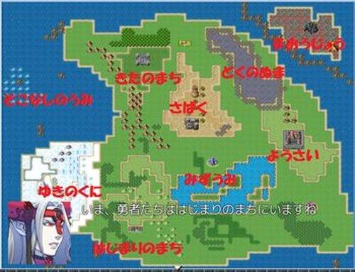 魔王様のお話~何事も金ですよ金~ Game Screen Shot3