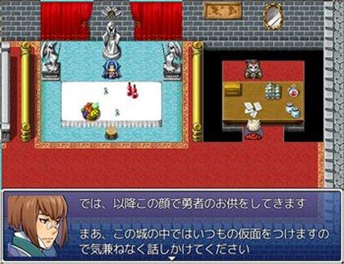 魔王様のお話~何事も金ですよ金~ Game Screen Shot4