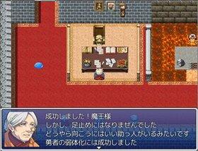 魔王様のお話~何事も金ですよ金~ Game Screen Shot5
