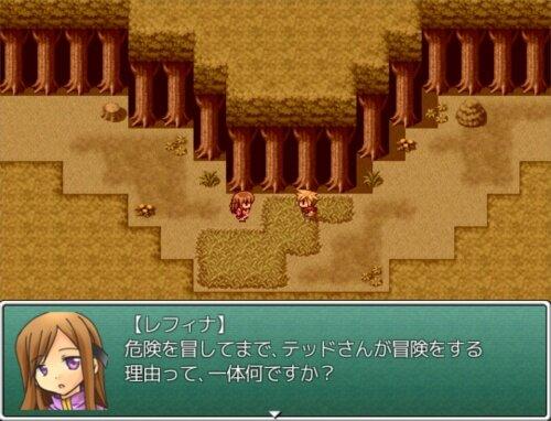 Cross resolution Game Screen Shot1