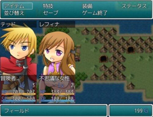 Cross resolution Game Screen Shot2