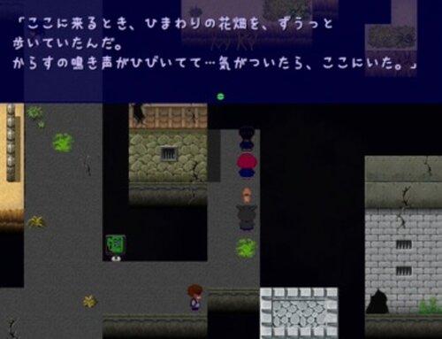 えんどうさん Game Screen Shot3