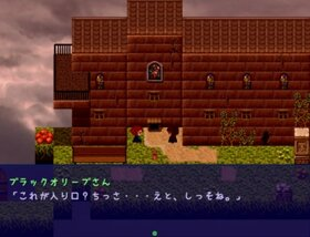 えんどうさん Game Screen Shot4