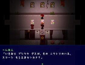 えんどうさん Game Screen Shot5