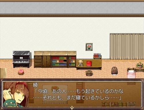 Chime Game Screen Shot1