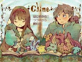 Chime Game Screen Shot2