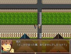 Chime Game Screen Shot3