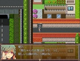 Chime Game Screen Shot4