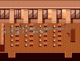 Chime Game Screen Shot5