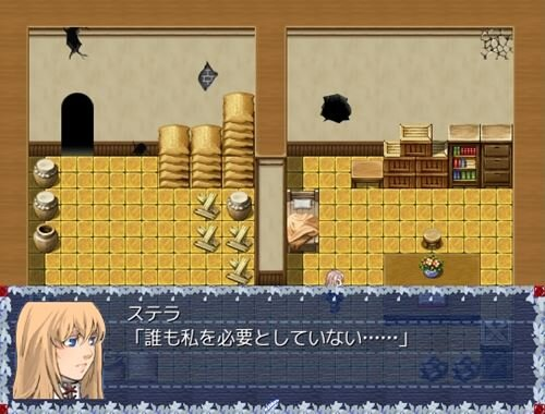 ツキの記憶 Game Screen Shot