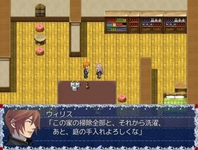 ツキの記憶 Game Screen Shot3
