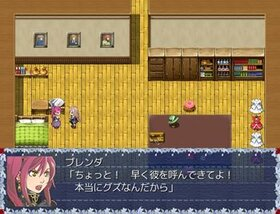 ツキの記憶 Game Screen Shot4