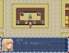 ツキの記憶 Game Screen Shot5