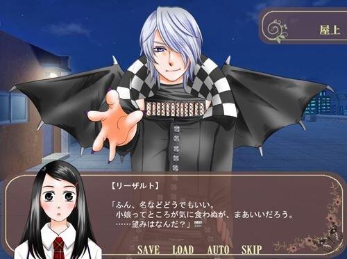 アクマとオカマとワタシ Game Screen Shot1
