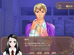 アクマとオカマとワタシ Game Screen Shot3