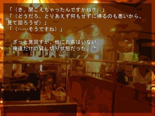 銀色ペンダント Game Screen Shot1