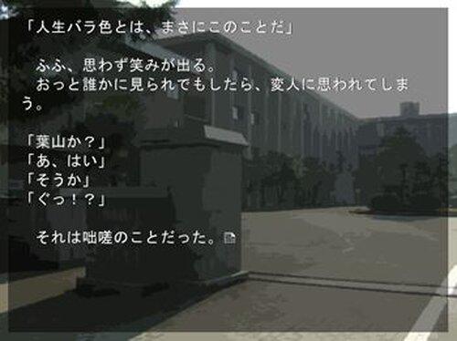 銀色ペンダント Game Screen Shot2