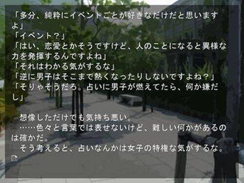 銀色ペンダント Game Screen Shot3