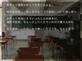 銀色ペンダント Game Screen Shot4