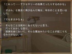銀色ペンダント Game Screen Shot5