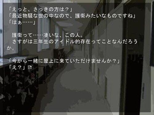 銀色ペンダント Game Screen Shots