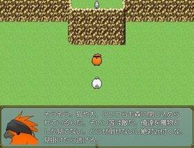 飛べば良いじゃん。 Game Screen Shot2