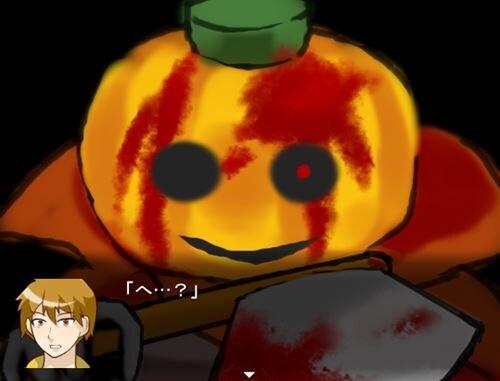 ハロウィンナイトメア Game Screen Shot