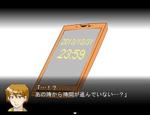 ハロウィンナイトメア Game Screen Shot2