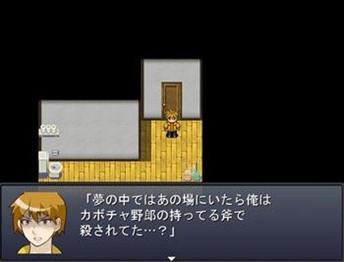 ハロウィンナイトメア Game Screen Shot3