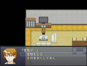 ハロウィンナイトメア Game Screen Shot4