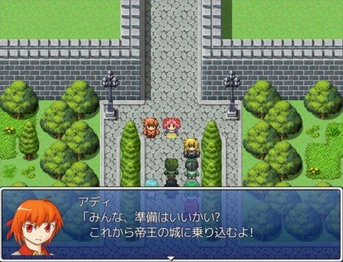 帝王のたくらみ~終章編~ Game Screen Shot1