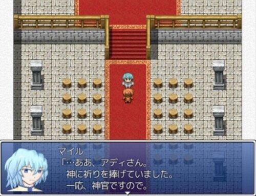 帝王のたくらみ~終章編~ Game Screen Shot3
