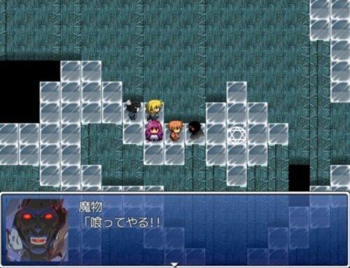 帝王のたくらみ~終章編~ Game Screen Shot4