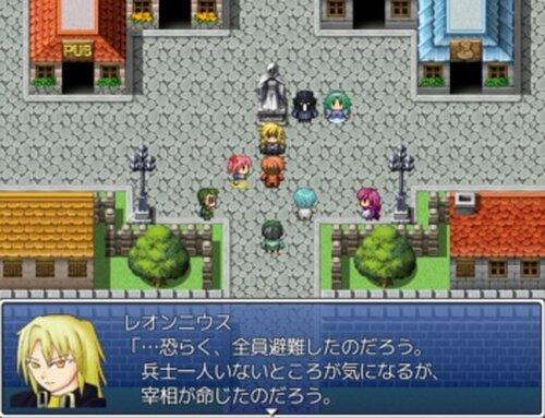 帝王のたくらみ~終章編~ Game Screen Shots